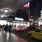 日本料理 晴山 - (2013年4月)品川駅