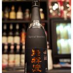 居酒屋⁺Neko - 「田酒 短桿渡船」(2015.10)
