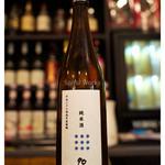 居酒屋⁺Neko - 「新政 純米酒 90」(2015.10)