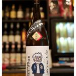 居酒屋⁺Neko - 「おぉマイゴッド2」(2015.10)