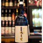 居酒屋⁺Neko - 「磯自慢 純米大吟醸 中取り 35」(2015.10)
