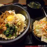 44439102 - 石焼ビビンバ定食