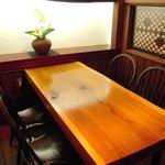 成都飯店 - 完全個室『倉』。ちょっとした記念日や接待のお食事などにおすすめです。