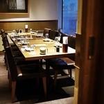 サムギョプサルと野菜 いふう 銀座マロニエゲート店 -
