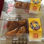 芋ちゅう - 大学いも(紅あずま)  380円