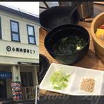 小樽海鮮丼エン -
