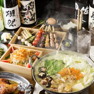 ご宴会は5000円~2.5時間飲み放題あり。貸切宴会できます