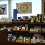 畑田本舗 - 店内の雰囲気
