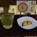 畑田本舗 - 試食の「金時のサブ」とお茶