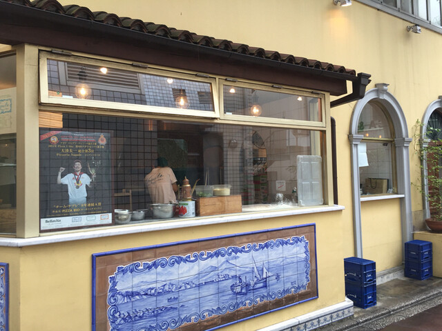 ピッツェリア・トラットリア ナプレ 南青山店