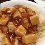 めんや ひまわり - 黄金チャーハンと麻婆豆腐