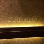 CURURU -