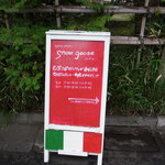 スノー グース - 千川通りに出ているお店の案内板