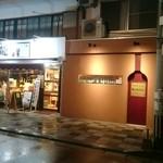 ボルドレー - 新飯塚駅から徒歩2分