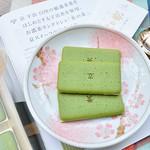 マールブランシュ - 料理写真:茶の菓