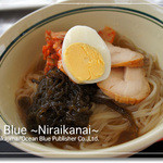 コヨーテ - 冷麺