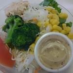 44452342 - ツナと彩り野菜150円