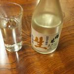 ひさご - 生酒(福来)