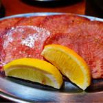 大阪焼肉・ホルモン ふたご - 上タン塩