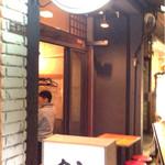 Usagishokudou - うさぎ食堂