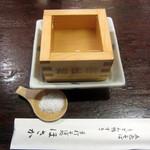 44459491 - 樽酒