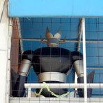 成田屋 - 隣にグレートマジンガーが!