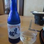 お食事処 若林 - 日置桜 純米生酒 冷酒 270ml 780円(2015.11)