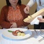 箱根ハイランドホテル ラ・フォーレ - チーズがとても香ります