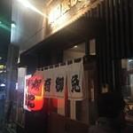 44464982 - 香林坊交差点より,徒歩1分.