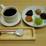 おさんこ茶屋本店 - べつ腹だんご(おためし用) 有機栽培コーヒー