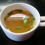 44465927 - スープ