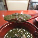 麻布茶房 - 抹茶田舎しるこ(粒あん)リフトアップ