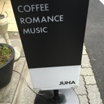 JUHA -
