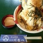 44467552 - 塩海老天丼(税込み972円)