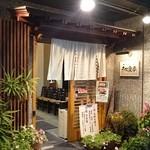44468193 - 浜松駅から徒歩5分くらい