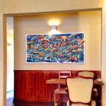 サニー フード カフェ アンド ミュージック - 壁の絵画もイイね〜。
