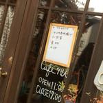 Cafe NU - メニゥ