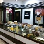 十勝おはぎ - 岡島地下にある和菓子屋さん。東京では、芸能人もよく買いに行くらしい。山梨では、岡島店のみです。