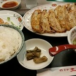 餃子の王将 - 餃子定食822円