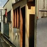 福ベーグル - 入口