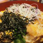 Umekisanchinodaidokoro - 親子丼