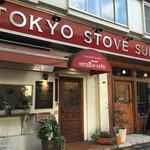entotsu Bistro&Cafe - 外観