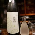 京 泰山木 - 御湖鶴(新酒)