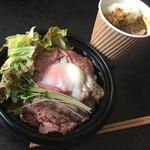 カレー屋 SPICE工房 - ローストビーフ丼と牛すじ入りカップカレー(テイクアウト)