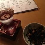 44473885 - 日本酒!
