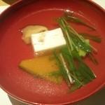 バンブーテラス - 鯛真丈・冬子椎茸・銀杏南瓜・紅葉麩