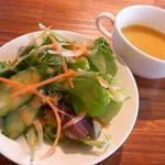 44475455 - サラダと、豆のスープ(ランチにセット)