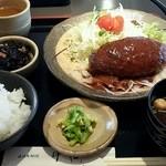 44476014 - ハンバーグ定食