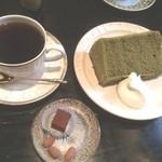 陶栞 - ブレンド珈琲と抹茶シフォンケーキ