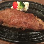 レストラン トロイカ - 氷見牛 210㌘